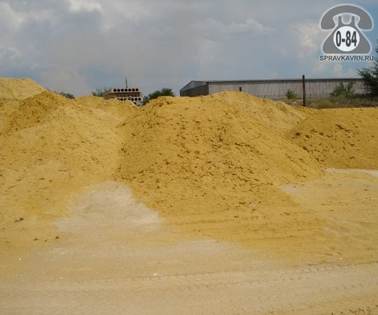Песок карьерный (горный, строительный) Новоусманский р-н