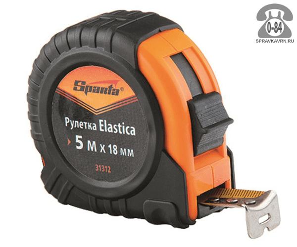 Рулетка измерительная Спарта (Sparta) Elastica 5м x 18мм