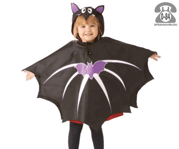 Карнавальный костюм Летучая мышь