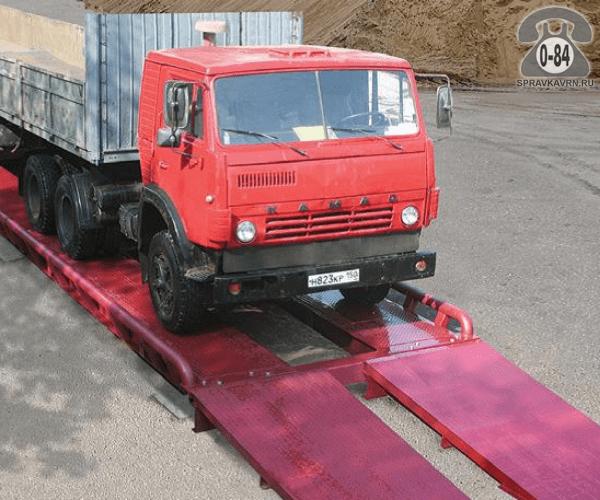 Весы автомобильные ВА-О-30т-6 Руслан 5900*3600 мм 30 т