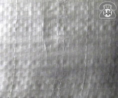 Плёнка гидроизоляционная Ютафол (Jutafol) Д