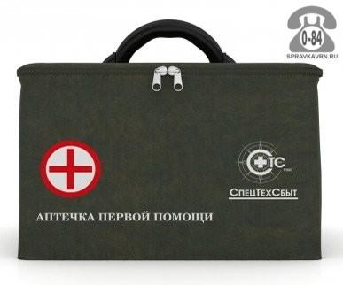Аптечка для защитных сооружений гражданской обороны (бомбоубежищ) 150