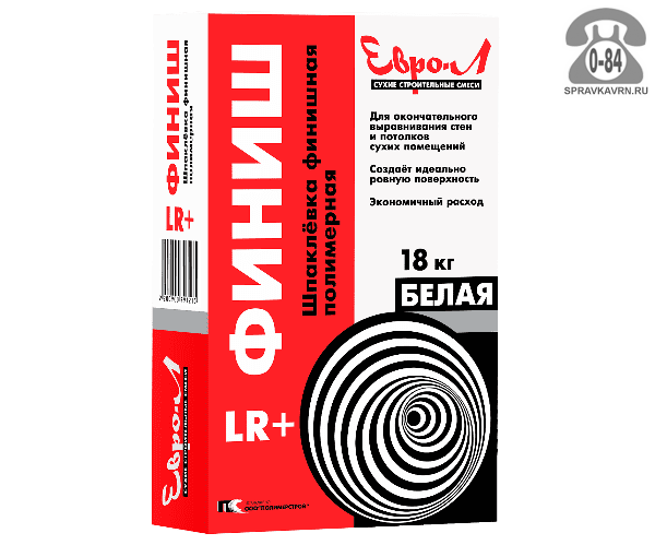 Шпаклёвка Евро-Л LR+ 18 кг белая