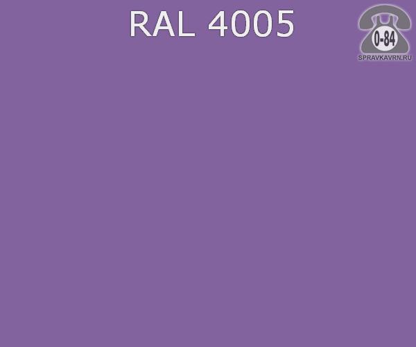 Краска порошковая ФэйХонг (FeiHong) полиэфирная сине-сиреневый RAL 4005 Китай