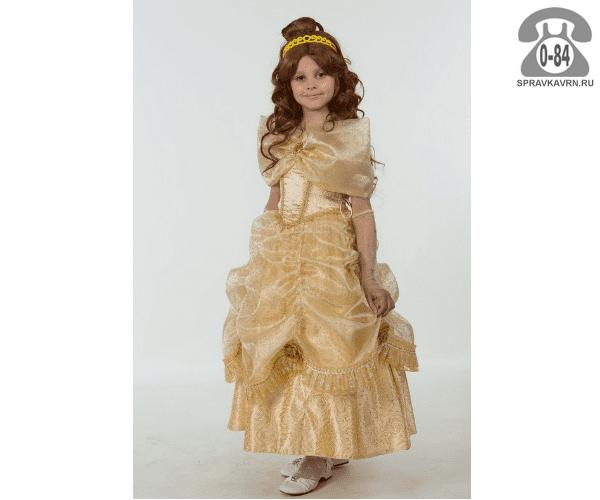 Костюм Принцесса Белль Звездный маскарад 34 492 Батик