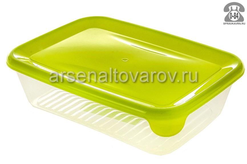 Контейнер пищевой Идея (Idea) Практик салатовый М1468