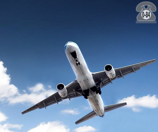 Авиабилеты на регулярные рейсы г. Москва в кассе