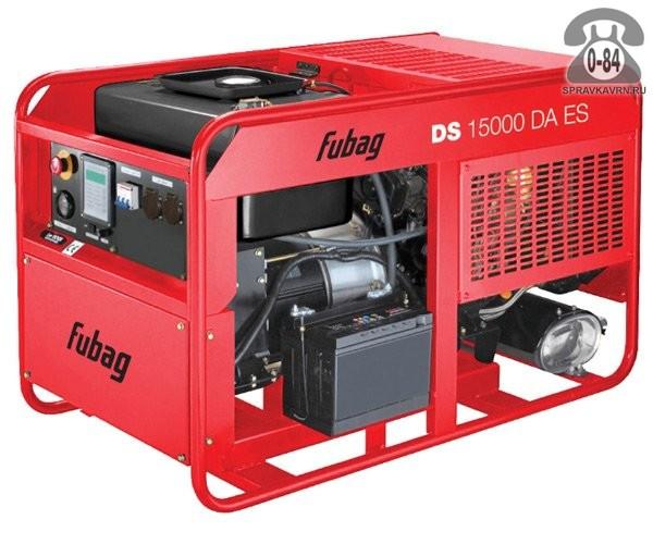 Электростанция Фубаг (Fubag) DS 15000 DA ES