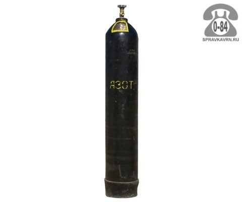 Баллон для газа азот 40 л металл