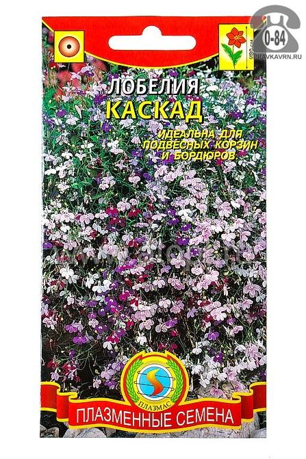 Семена цветов Плазменные семена лобелия Каскад ампельная однолетник 0,05 г Россия
