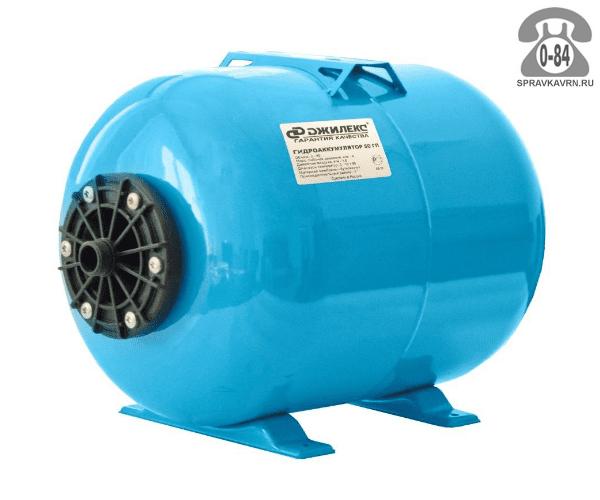 Бак мембранный Джилекс для водоснабжения 50 л