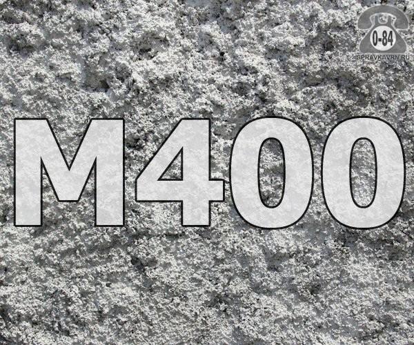Бетон гранитный М400 B30