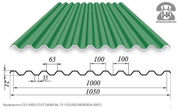 Профнастил С21 полиэстер из оцинкованной стали 0.45 мм 1000 мм зеленый лист RAL 6002 Россия