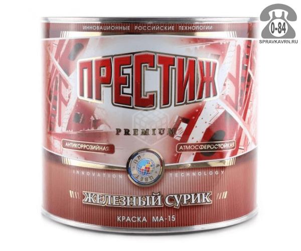 Сурик Престиж МА-15 1.9 кг
