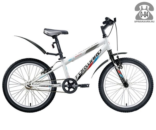 Велосипед Форвард (Forward) Unit 1.0 (2016)