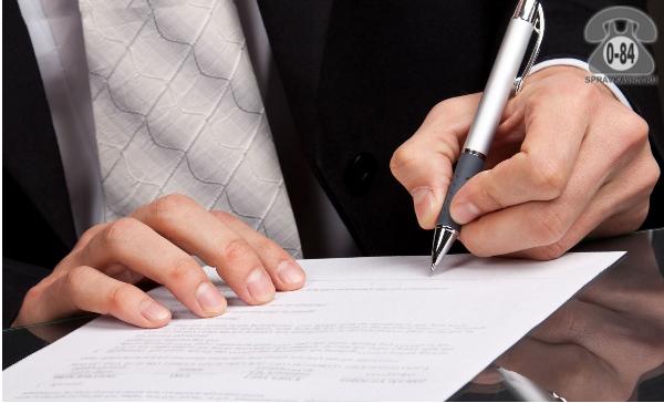 Договор соглашение об определении места жительства ребёнка составление