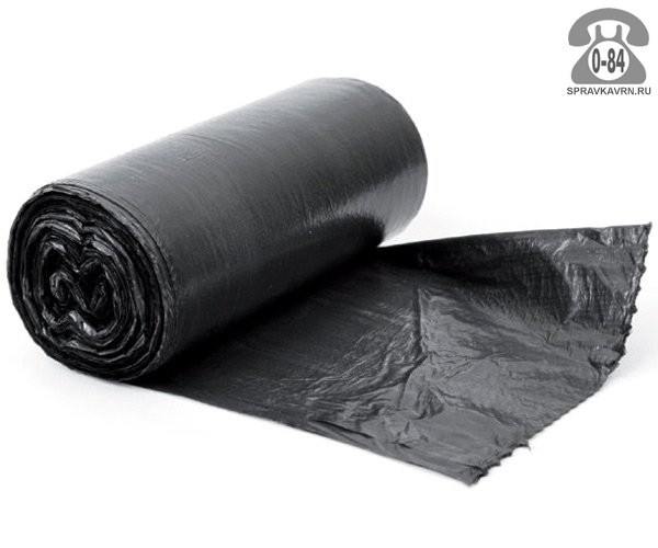 Мешки для мусора 30 мкм 35 л 20 шт