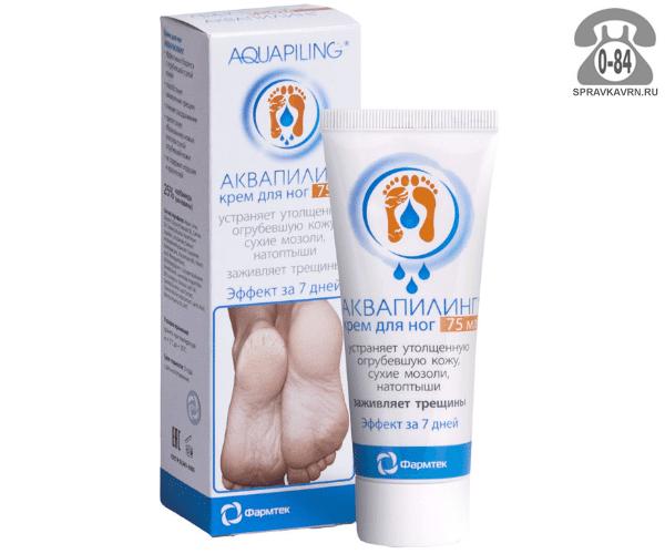 Крем для ног Аквапилинг (AquaPiling) От огрубевшей кожи, трещин и натоптышей
