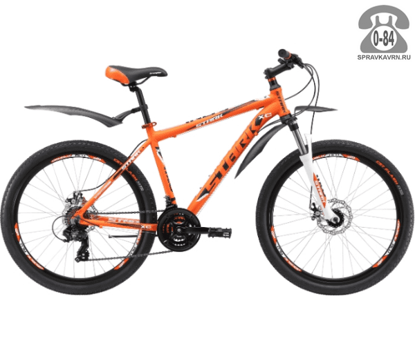 """Велосипед Старк (Stark) Indy 26.2 D (2017), рама 20.5"""" размер рамы 20.5"""" оранжевый"""