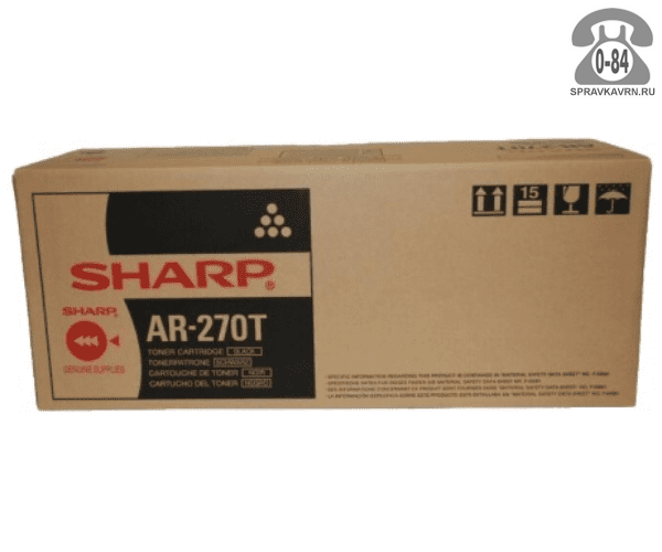 Картридж для принтера Шарп (Sharp) AR-270LT, 25000 страниц, черный