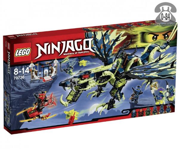 Конструктор Лего (Lego) Ninjago 70736 Атака дракона Морро, количество элементов: 658