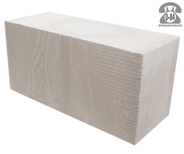 Блок газосиликатный D-500 600x300x250мм г. Лиски, Лискигазосиликат, торговый дом