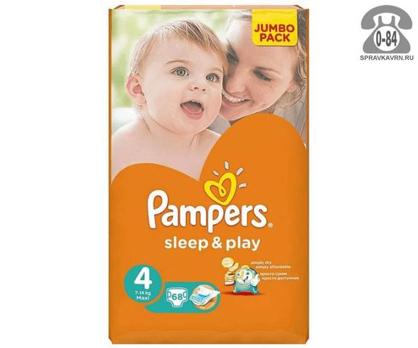 Подгузники для детей Памперс (Pampers) Sleep & Play 7-14 кг (68) 7-14, 68шт.
