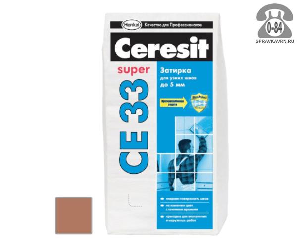 Затирка для плитки Церезит (Ceresit) CE33 Super, какао, 2 кг