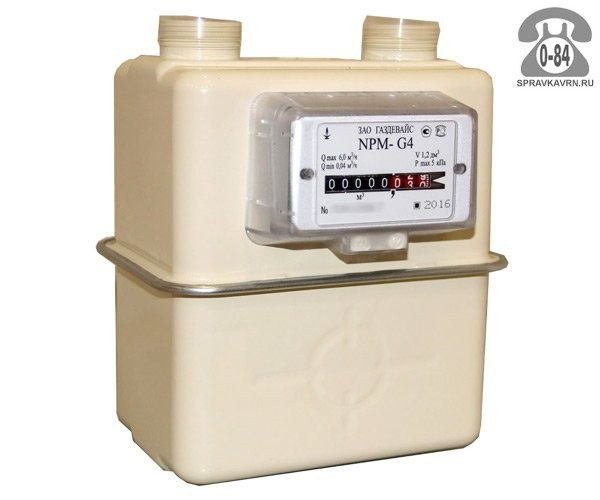 Счетчики газа бытовые NPM-G4