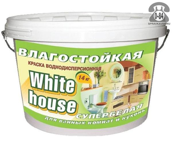 Краска Вайт хаус (White house) Влагостокая 14 кг матовая супербелая