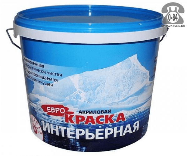 Краска Фарбитекс (Farbitex) Интерьерная 6 кг матовая белая