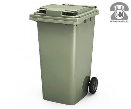 Контейнер для мусора пластиковый 0.24 м3 на колёсах