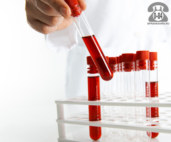 Анализ крови гепатит B для взрослых без выезда