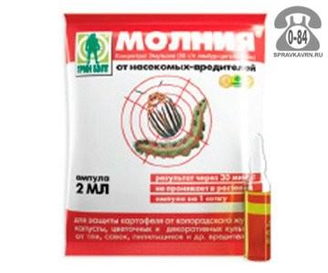 Пестициды Грин Бэлт Молния 10 мл