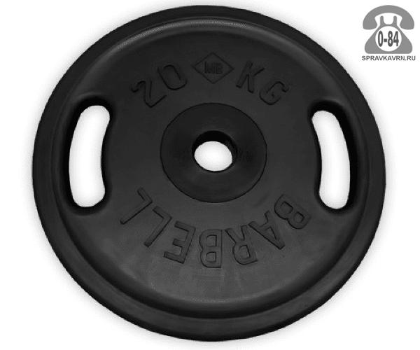 Диск для штанги Барбел обрезиненный 20 кг