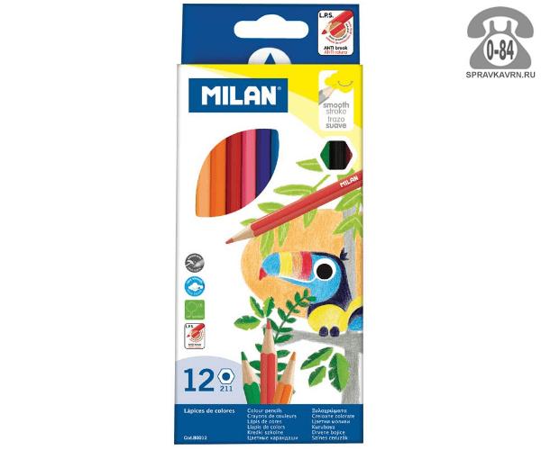 Цветные карандаши 211 цветов 12 картонная коробка