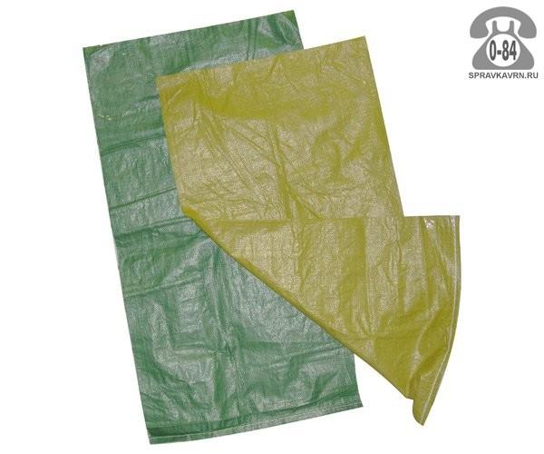 Мешки для мусора для строительного мусора