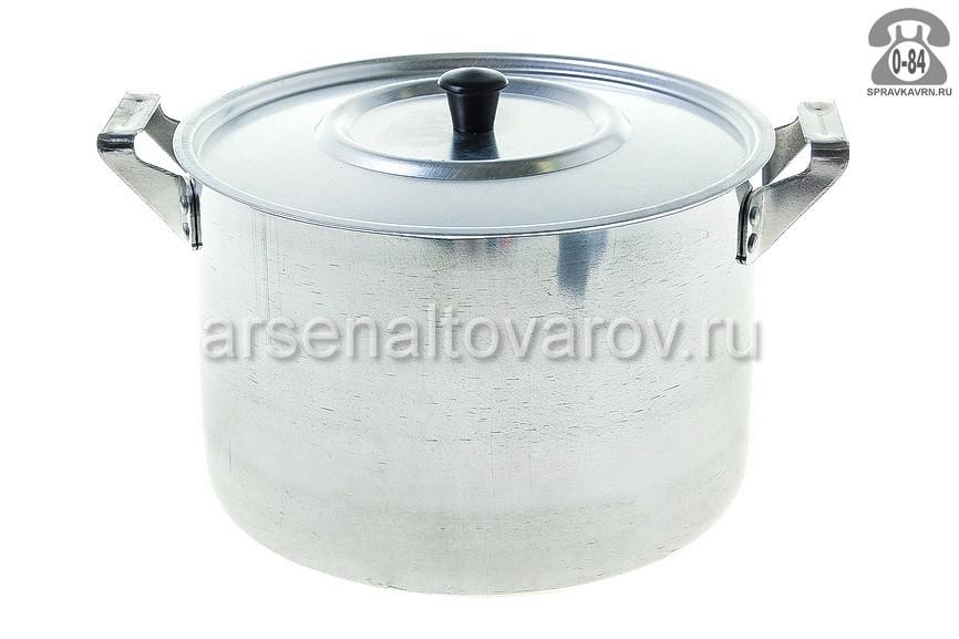 кастрюля алюминиевая 4,5 л с полировкой (ПП-026) (Демидовский)