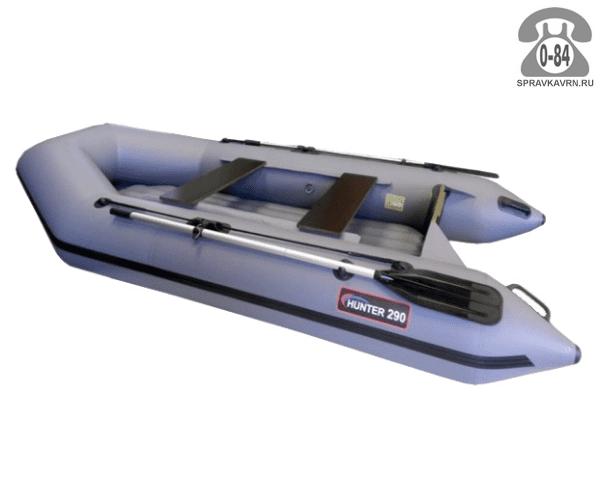 Лодка надувная Хантер (Hunter) 290ЛН
