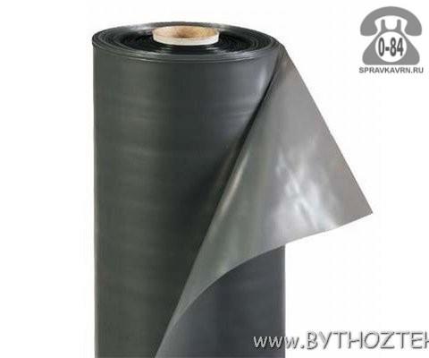 Плёнка универсальная 80 мкм полиэтилен (ПЭ)