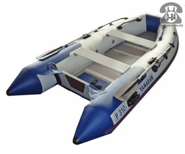 Лодка надувная Ямаран (Yamaran) Sport S310/F310