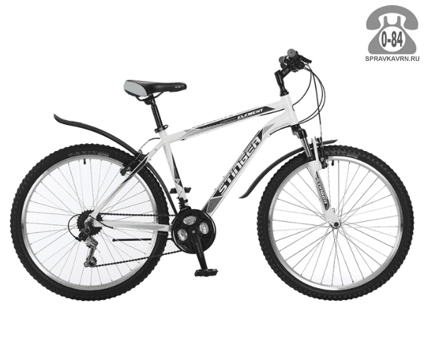"Велосипед Стингер (Stinger) Element 26 (2017), рама 16.5"", белый размер рамы 16.5"" белый"