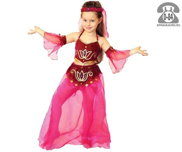 Карнавальный костюм восточная красавица детский для девочек Китай