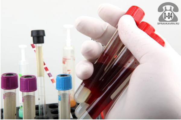 Анализ крови АЛАТ для детей без выезда
