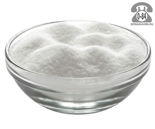 Сахар-песок в пакетах 0.9 кг