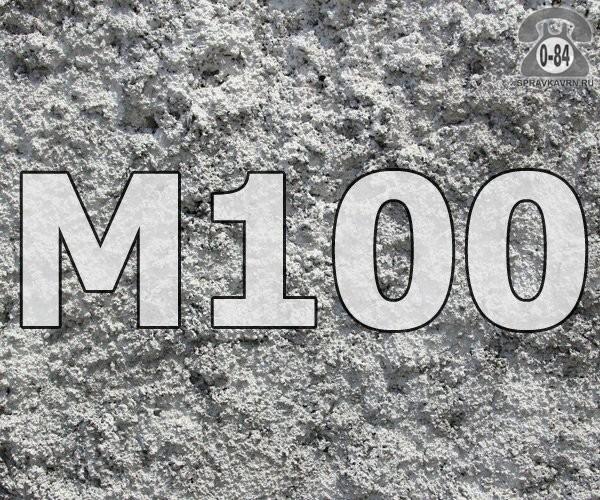 Бетон гидротехнический М100 B7.5