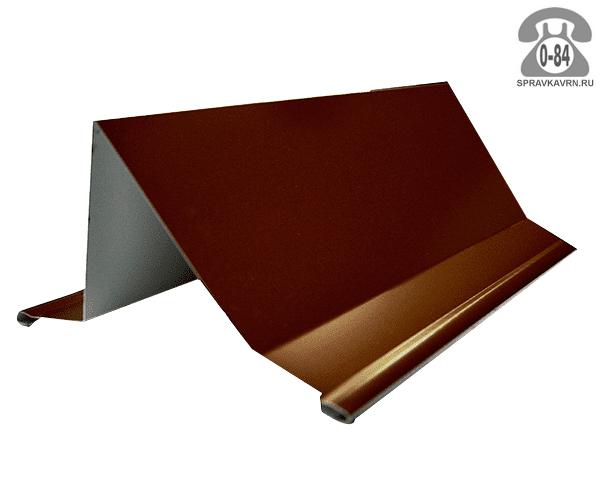Снегозадержатель для кровли Металлопрофиль уголковый сталь оцинкованная с полимерным покрытием 2000 мм красно-коричневый RAL 3011 Россия