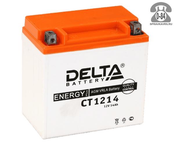 Аккумулятор для транспортного средства Дельта (Delta) СТ 1214 AGM прямая полярность 150*87*148 мм