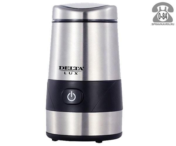 Кофемолка электрическая Дельта (Delta) DL-95К