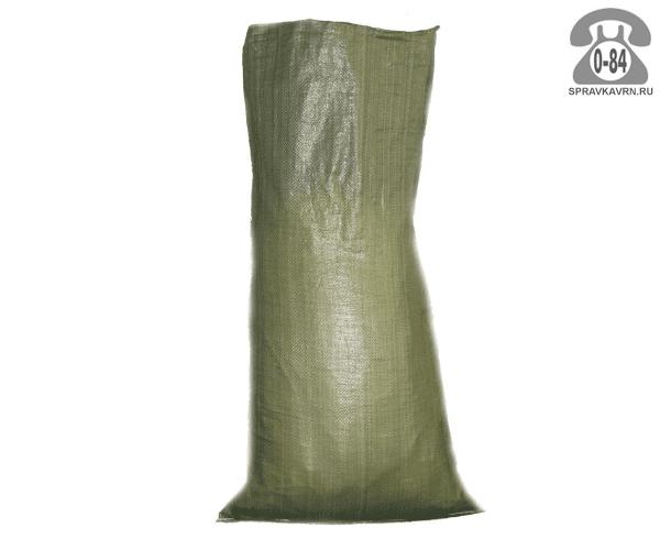 Мешки для строительного мусора ПП 105х55 см